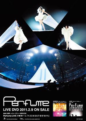perfume live DVD