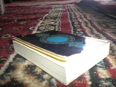 DSCN0508 (al3akbri) Tags: