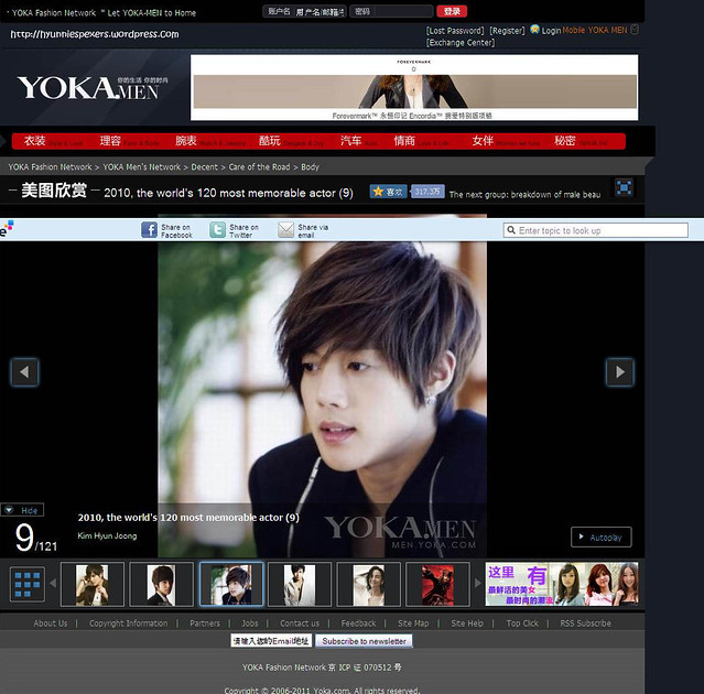 Kim Hyun Joong 2010 Men.Yoka.Com 120 Memorable Actors