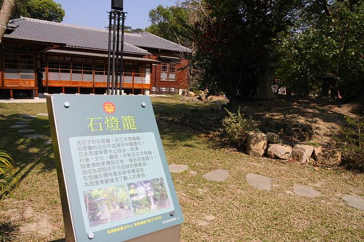 南瀛總爺藝文中心042