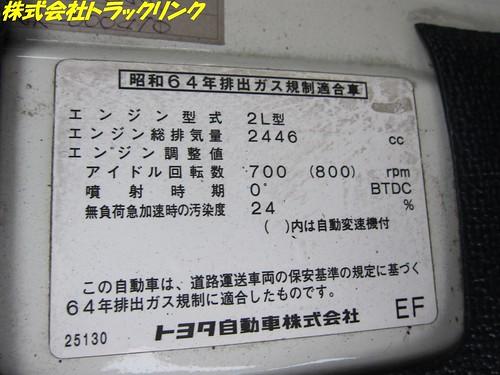 T6689