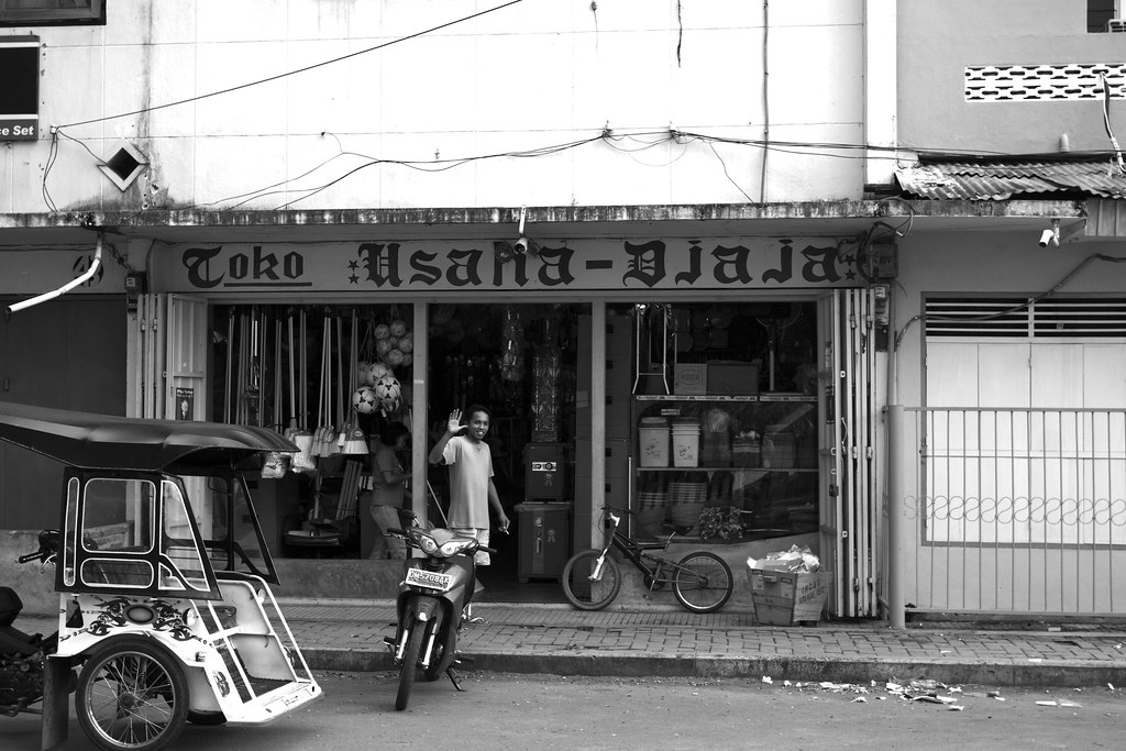Papa-Mama Shop
