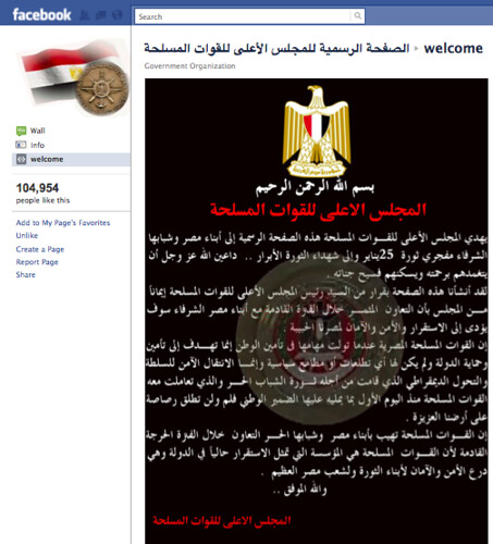 Egypt army facebook