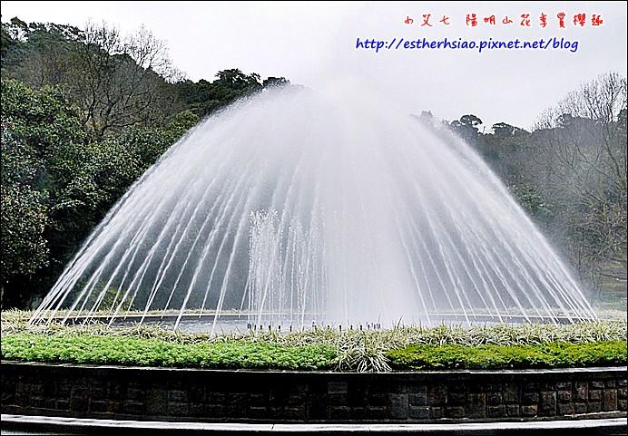 40  噴泉