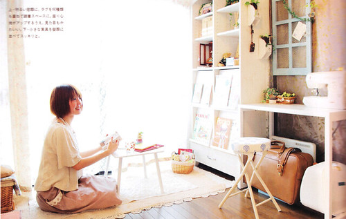 Mori Girls Interior 15