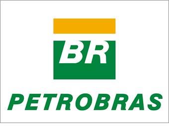 concurso petrobras 2011
