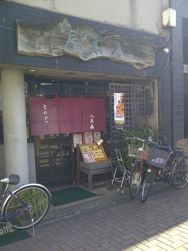 IMG-20110223-00009