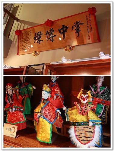 《幸福行》櫻芝戀‧三芝李天祿布袋戲文物館@ 幸福的另一個 ...