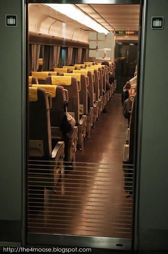 Osaka 大阪 - Haruka Express 特急はるか