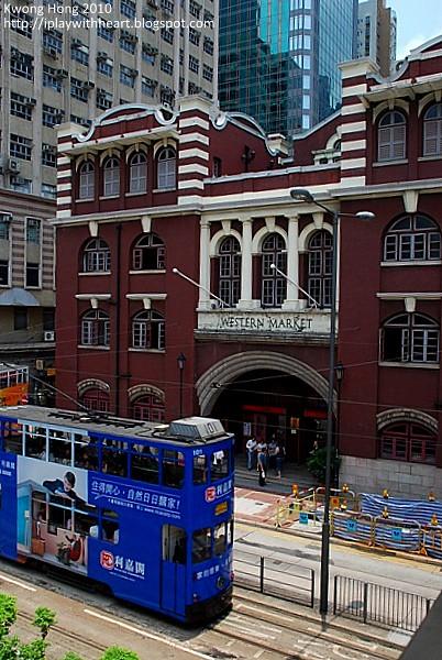 香港西港城,叮叮车