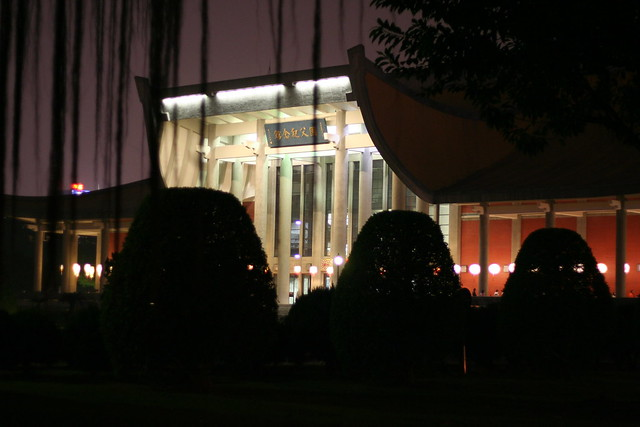 Sun Yat Sen Memorial Hall at night