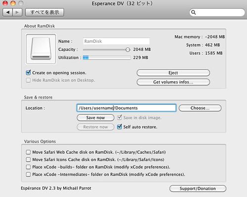 スクリーンショット(2011-03-05 18.40.50)