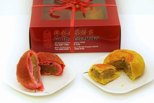 Cantonese Wedding Cakes (四色饼)