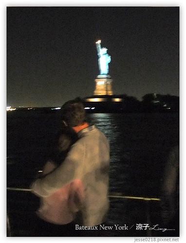 Bateaux New York 紐約浪漫晚餐 19