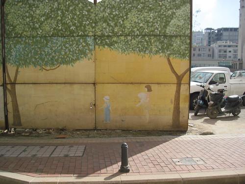 Mural Near Saifa Village