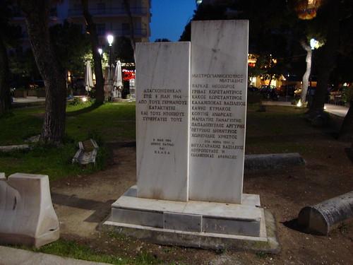 Μνημείο απαγχονισθέντων Ελλήνων υπό των Γερμανών (Πάτρα)