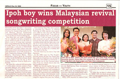Herald - Janice Yap, amongst the winners of Malaysia's Revival Songwriting Competiton