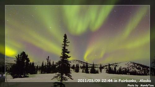 床墊秋刀魚收到零下40度.地球另一端的北極光4