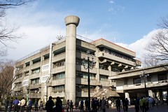 地震直後の世田谷区役所