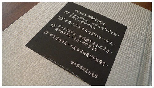 201102-台中-235