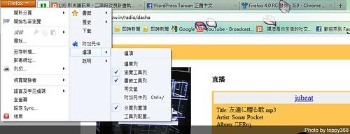 Firefox 4.0 4