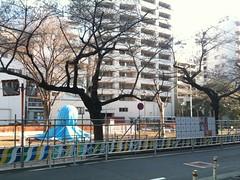 今朝のたこ公園。まだ工事中。(3/28) #ebisu