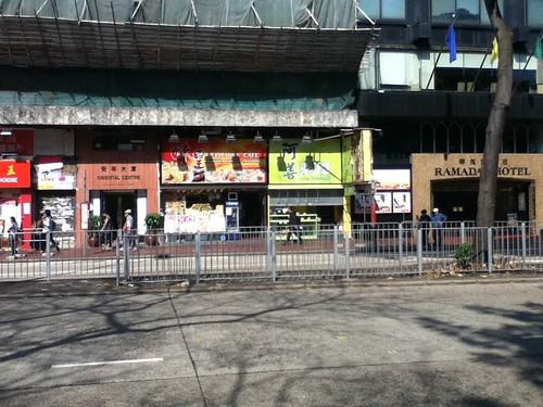 2011-02-28 - Some cafe - 03 - Storefront