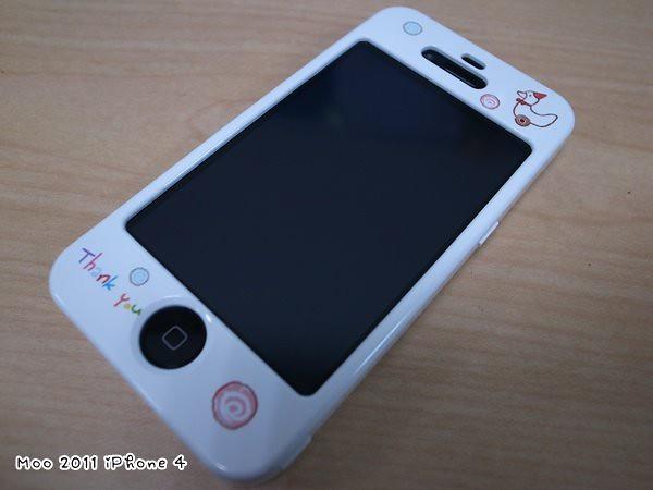 iPhone 幸福日光-2