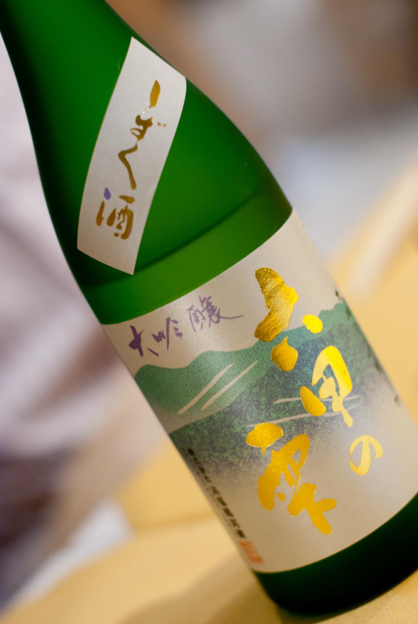 Sake from Kobe