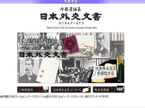 www.mofa.go.jp