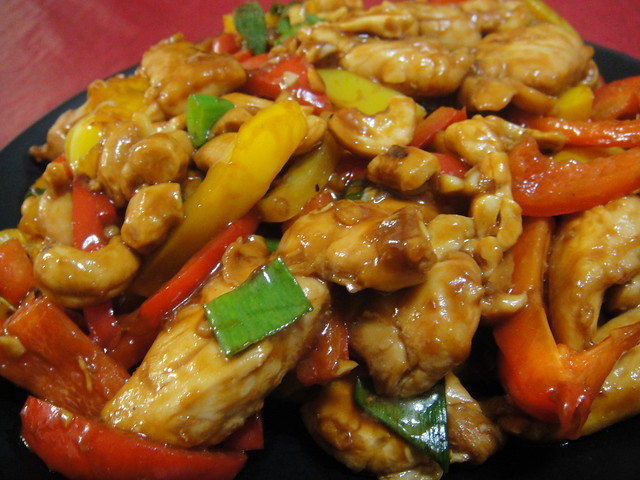 YaoGua JiDing with Peppers StirFry