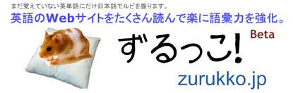 20110207_01
