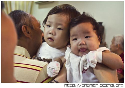 Jason & YunHan