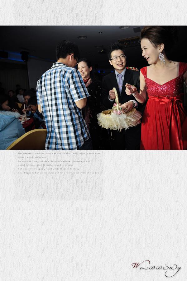 20110101book61