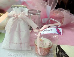 Art de la table (Niki SG) Tags: birthday party cakes cookies cupcakes baptism sugarpaste γλυκα κεκακια τουρτεσ sketiglyka μπισκοτα ζαχαροπαστα ζαχαρωτα