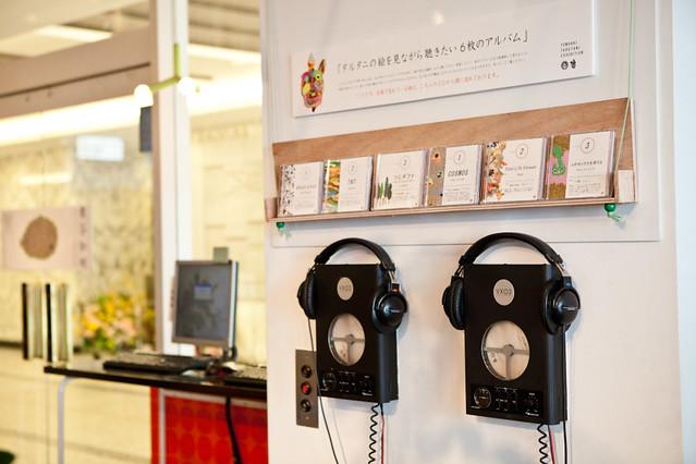 Tomoaki Tarutani Exhibition