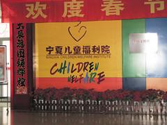 China_2011-02-14_04