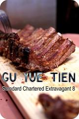 Gu Yue Tien