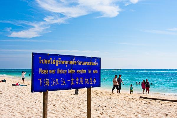 Warning Sign at Bamboo Island