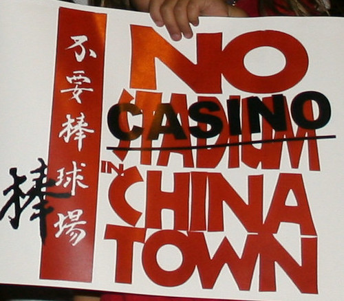 No casino sign