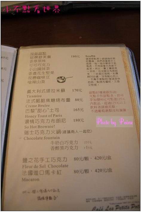 小銅鍋安平店 (9).jpg