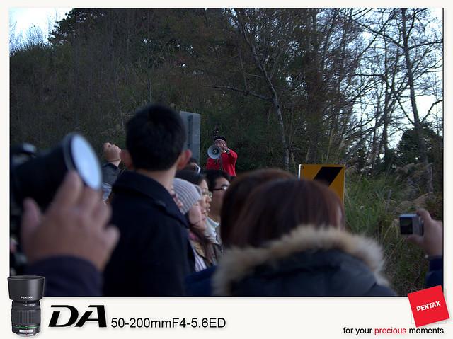 (2011/02/28)日出塔塔加