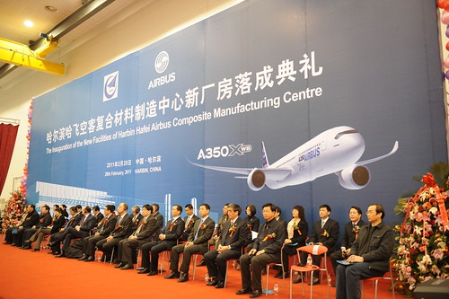 Inauguración planta composite en China