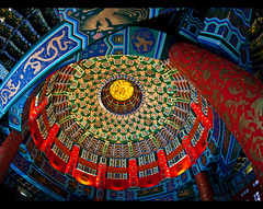 Temple of Heaven (Adam Hansen) Tags: china orlando epcot nikon florida disney fisheye disneyworld wdw waltdisneyworld templeofheaven epcotcenter worldshowcase chinapavilion d90 disneyvacation disneyphoto disneypicture wdwphotography