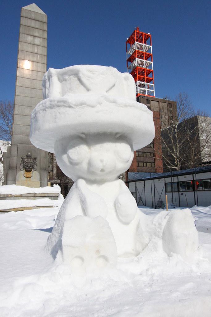Sapporo Snow Festival  (24)