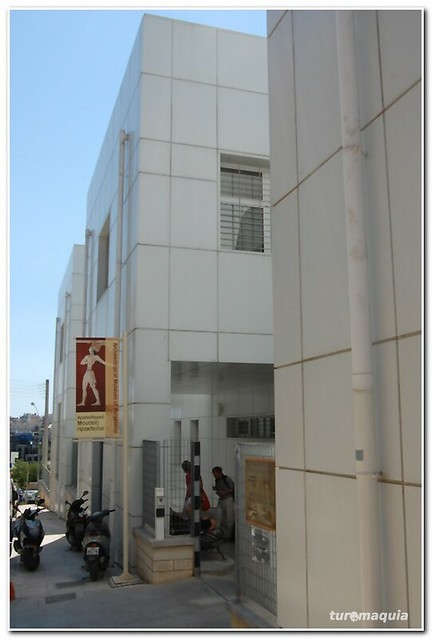 Museu_Arqueologico_Heraklion
