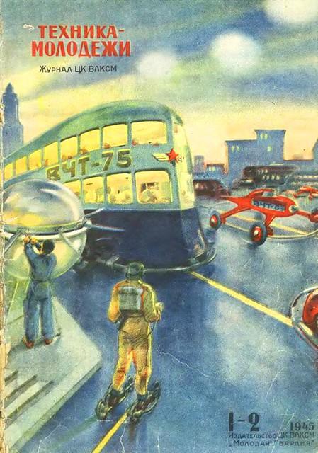 Técnica Moderna 1945-1