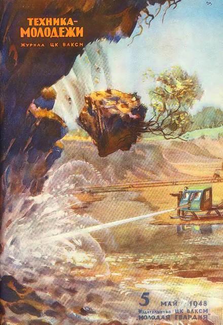 Técnica Moderna 1948-5