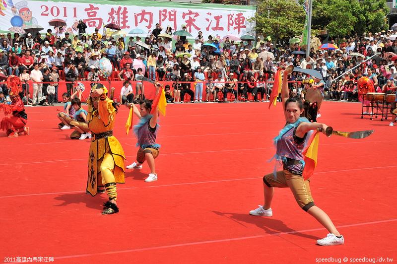 2011高雄內門宋江陣 (56).jpg