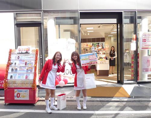 Docomo Girls